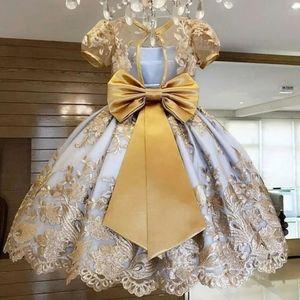 Other - Girls dress elegant princess